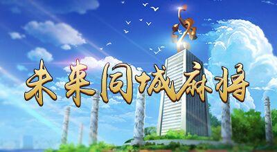 http://gamehallcdn.yiihua.com/apk_files/fish/MJ.jpg